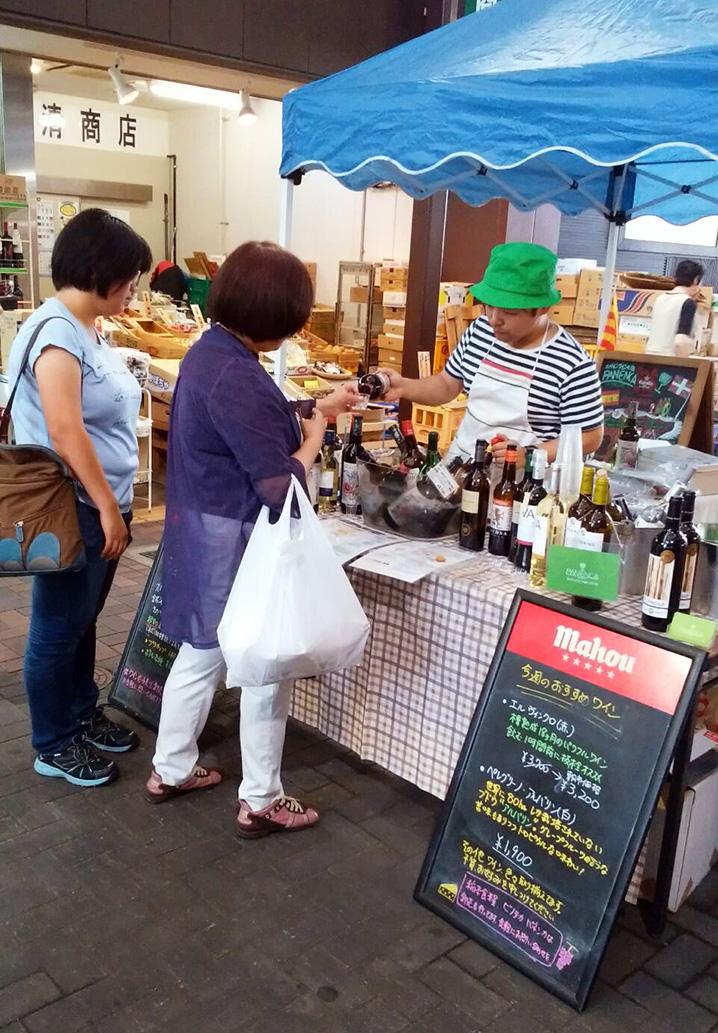 木津卸売市場_ワイン