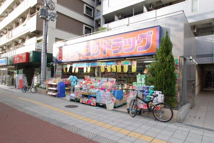 ダイコクドラッグ桜川駅前店