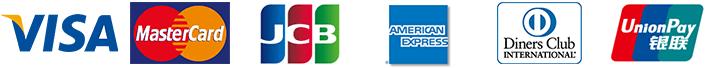 世界主要カードブランド(VISA、MasterCard、JCB、AMEX、Diners、中国銀聯)