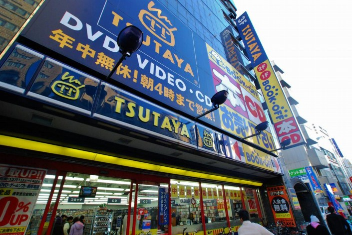 TSUTAYA大阪難波中店