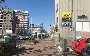 街並み3(国道26号線)