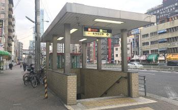 大阪市営地下鉄御堂筋線・堺筋線「動物園前駅」