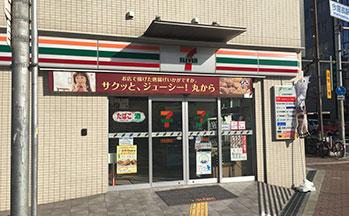 セブン−イレブン 今宮戎前店