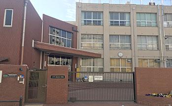 大阪市立恵美小学校