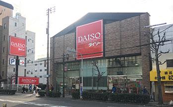 ザ・ダイソー 新今宮店