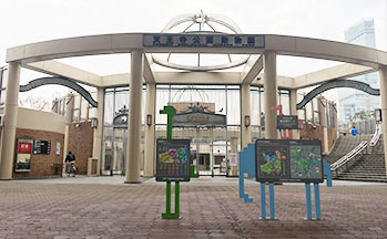大阪市天王寺動物園