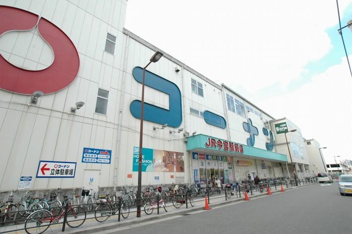 ホームセンターコーナンJR今宮駅前店