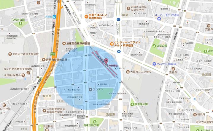 芦原橋の地図