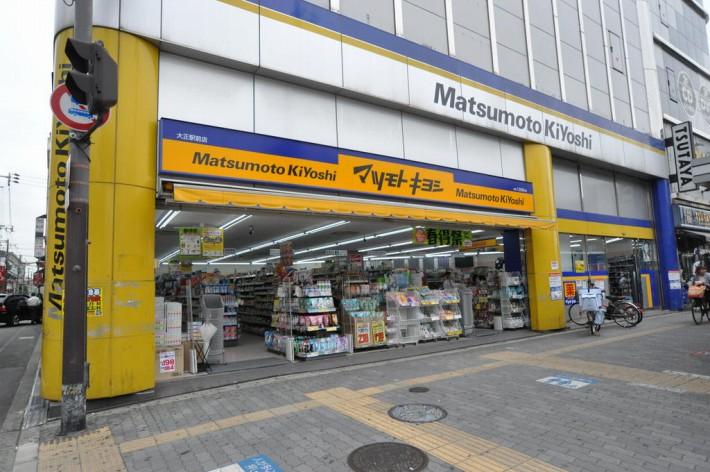 マツモトキヨシ大正駅前店