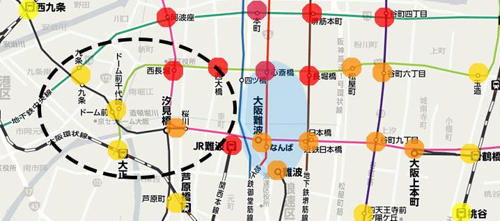 西側(西大橋、西長堀、桜川、九条、大正など)の家賃相場