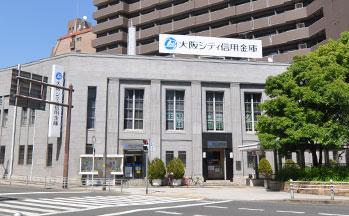 大阪シティ信用金庫 桜川支店