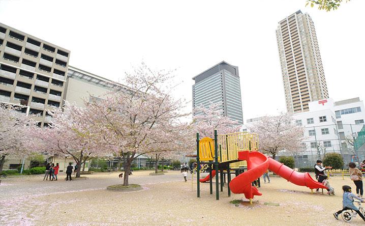 難波中公園