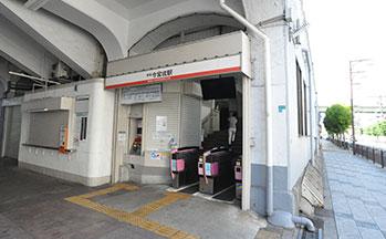 南海本線「今宮戎駅」