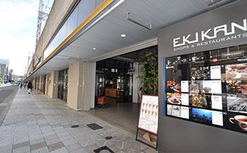 ブルックリンロースティングカンパニー なんばEKIKAN店