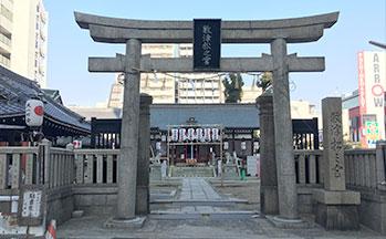 敷津松之宮・大国主神社1