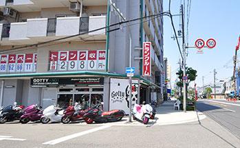 街並み(バイク屋)