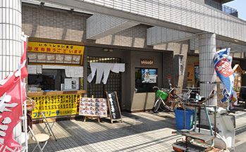 ファミリー亭(定食屋)
