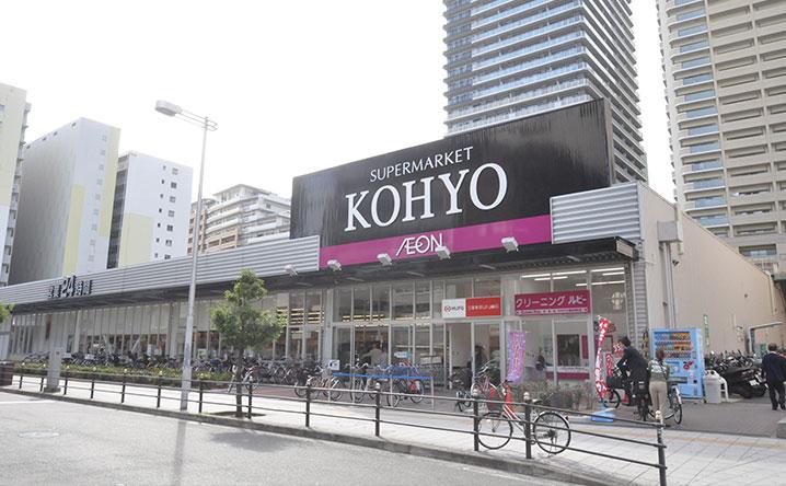 KOHYO 難波湊町店(旧MaxValu)