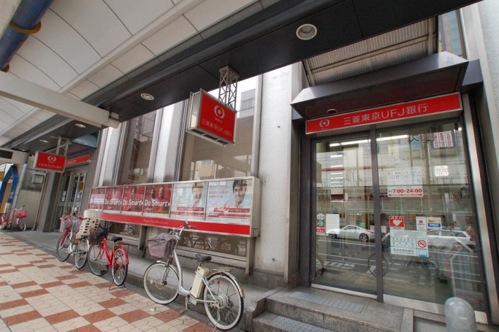 三菱東京UFJ銀行大阪恵美須支店