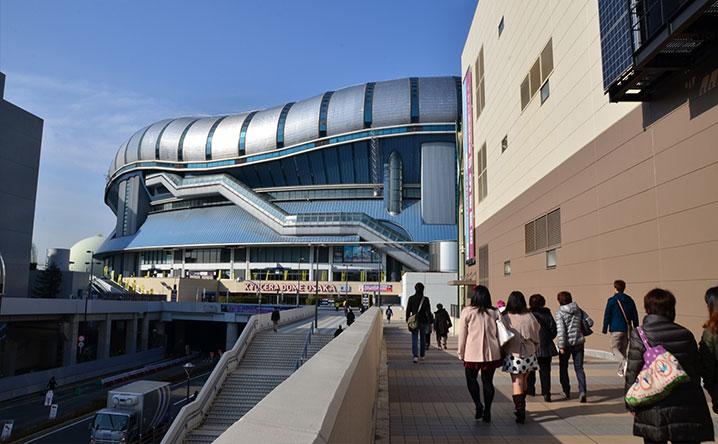 西区の京セラドーム大阪