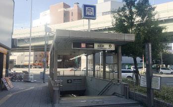 大阪市営地下鉄千日前線「桜川駅」