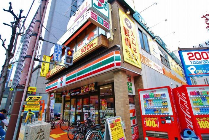 セブンイレブン大阪日本橋2丁目店