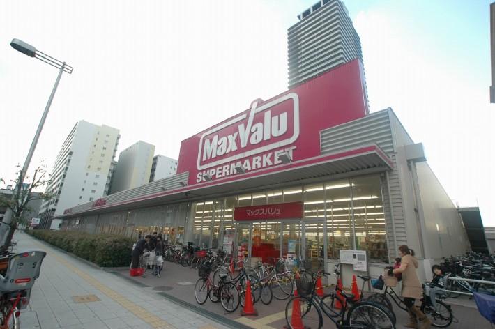 マックスバリュ難波湊町店