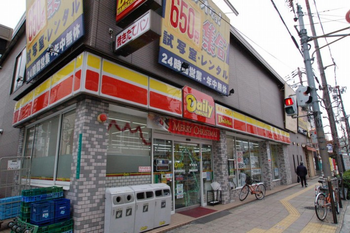 デイリーヤマザキ大阪恵美須東店