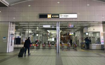 地下鉄堺筋線天下茶屋駅