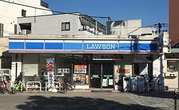 ローソン 天下茶屋二丁目店